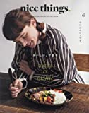 nice things.(ナイスシングス) 2018年 06 月号 [雑誌] (おいしい、が巡る What is oishi)