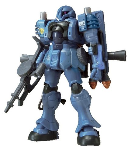 Bandai MSIA Mobile Suit in Action Gundam EMS-10 Zudah IV 4