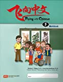 img - for Flying with Chinese 5 Workbook (Chinese Edition) book / textbook / text book