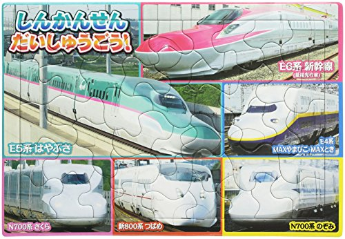 Picturesque puzzle 46 piece Shinkansen large set! 26-607 (japan import) by Apollo
