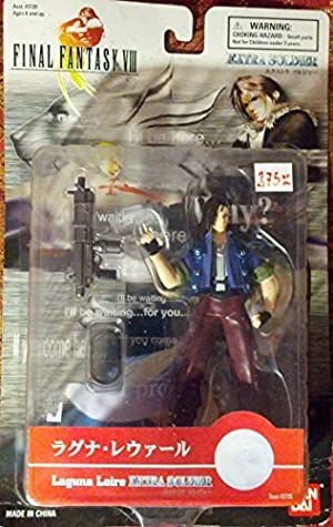 Final Fantasy VIII Extra Soldier - Laguna Loire Character Figure by Final Fantasy