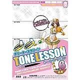 Derita screentone lessons Vol.6 effect