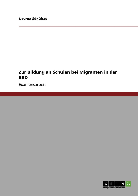 Download Schulische Bildung von Kindern mit Migrationshintergrund in Deutschland. (German Edition) pdf