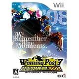 ウイニングポスト7 マキシマム2008 - Wii