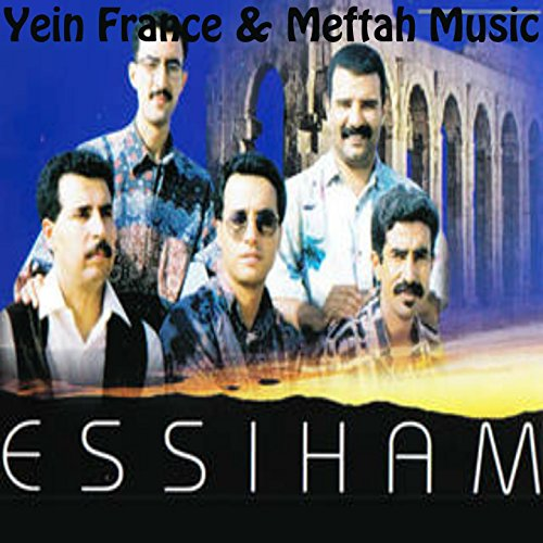 album essiham mp3 gratuit