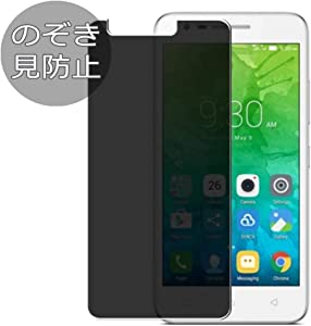 Synvy Privacy Screen Protector Film for Lenovo Vibe C2 Anti Spy Protective Protectors [Not Tempered Glass]