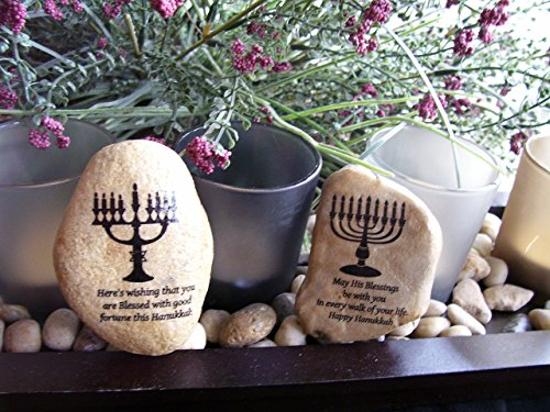 Choice of One Hanukkah Menorah with Blessing Prayer Hebrew Stone Judaica