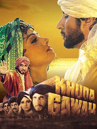 Amazon Com Khuda Gawah Amitabh Bachchan Sridevi Danny
