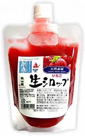 宮下製氷冷蔵『生シロップ いちご』
