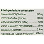 PetNC Natural Care Hip and Joint Soft Chews for Dogs, 90 Count 9