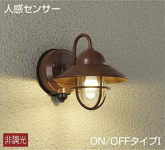DAIKO 人感センサー付 LEDアウトドアライト(ランプ付) DWP39163Y   B01M66J0UJ