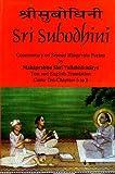 Sri Subodhini-Commentary on Srimad Bhagvata Purana by Mahaprabhu Shri Vallabhacharya-Text and English Translation Canto Ten Chapters 5 to 8 (Volume 2)