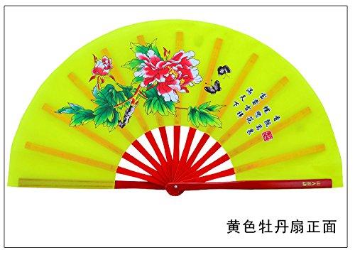 Shan Bamboo (Shan Ren Sports Wushu Tai Chi Kung Fu Chinese Bamboo Fan with Tai Chi Style (yellow, 33cm bamboo rib))