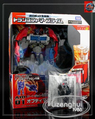 01 Optimus Prime - 5