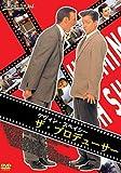 ザ・プロデューサー [DVD]