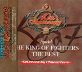 The King of Fighters: The Best