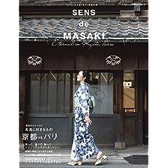 SENS de MASAKI 表紙画像