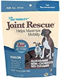 Ark Naturals Sea Mobility Venison Jerky for Dogs, 9-Ounce Pouches (Pack of 2)
