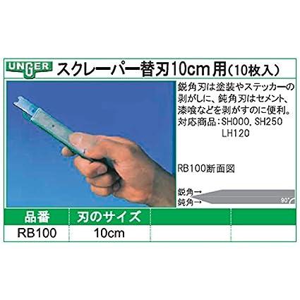 Unger Ersatzklingen 10 cm RB100 Fensterreinigung Glasreinigung Reinigungsprodukte