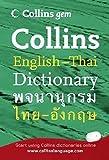 Collins Gem English - Thai Dictionary