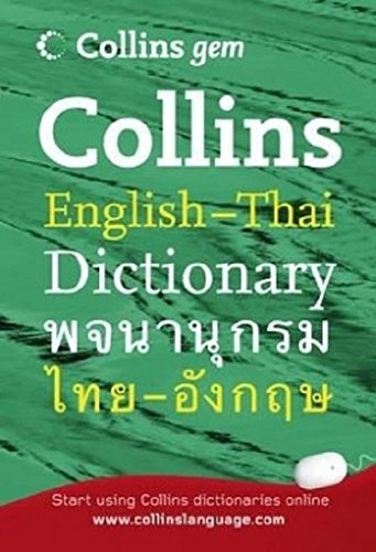 Collins Gem English   Thai Dictionary