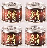 伊藤食品 ピリリと辛い 美味しい鯖水煮 黒胡麻にんにく入り190g × 4缶