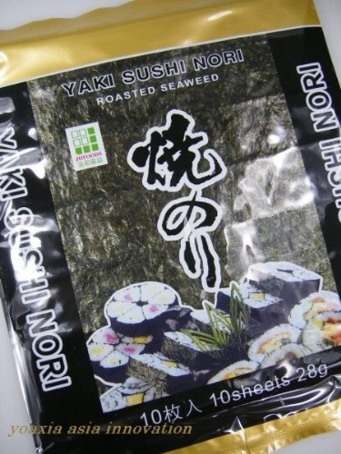"5er Pack Yaki Sushi Nori ""GOLD"" gerösteter Seetang (5 x 25g / 5 x 10 Blatt)"