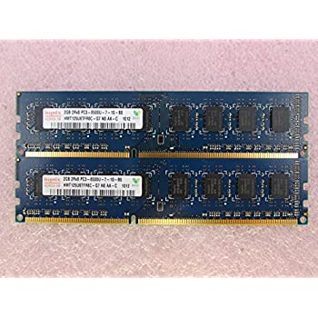 1X 2GB 2RX8 PC3 8500U 1066  Desktop Memory Ram *NICE* MAJOR BRAND 2GB DDR3