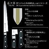 Tojiro DP Sujihiki Slicer