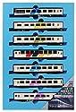 マイクロエース Nゲージ 12系・14系 和風客車 あすか リニューアル 7両セット A9742 鉄道模型 客車の商品画像