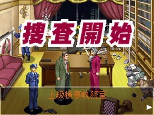 Gyakuten Kenji [Japan Import]