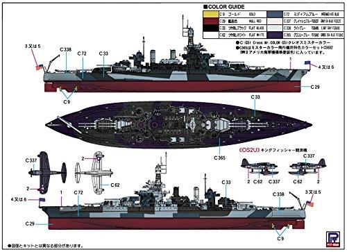 ピットロード 1/700 スカイウェーブシリーズ アメリカ海軍 戦艦 BB-45 コロラド 1944 プラモデル W205