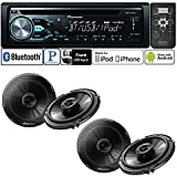 Pioneer DEH-X4800BT Single DIN In-Dash CD/AM/FM Bluetooth Car Stereo with Pioneer TS-G1645R 250W 6-1/2 2-Way G-Series Coaxial Car Speakers ( 2 PAIRS)
