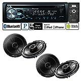 pioneer deh 80 - Pioneer DEH-X4800BT Single DIN In-Dash CD/AM/FM Bluetooth Car Stereo with Pioneer TS-G1645R 250W 6-1/2