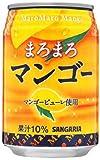 Sangaria Maromaro mango 280g cans X24 this
