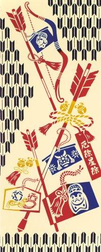 "Japanese Traditional Towel ""Tenugui"" Hamayagasuri"