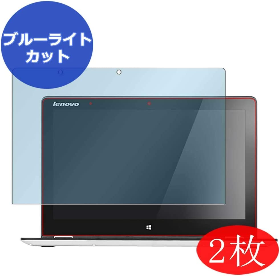 """【2 Pack】 Synvy Anti Blue Light Screen Protector for Lenovo Yoga 700 11.6"""" Screen Film Protective Protectors [Not Tempered Glass]"""