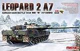MENG MODEL(モン モデル) ドイツ主力戦車レオパルト2A7 (プラモデル)
