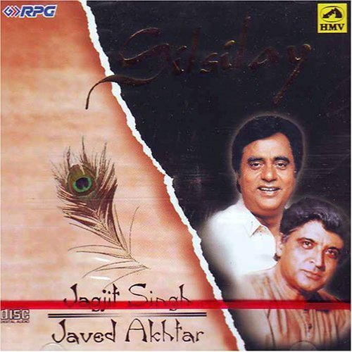 Jagjit Singh - Silsilay By Jagjit Singh - Zortam Music