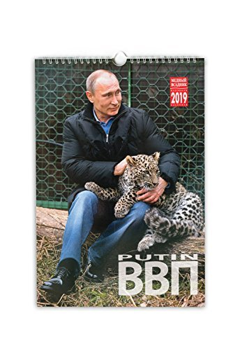 Vladimir Putin Wall Calendar 2019, Size: 9.0x13.0 inches (23.0×33,5cm) (in The English Russian Languages)