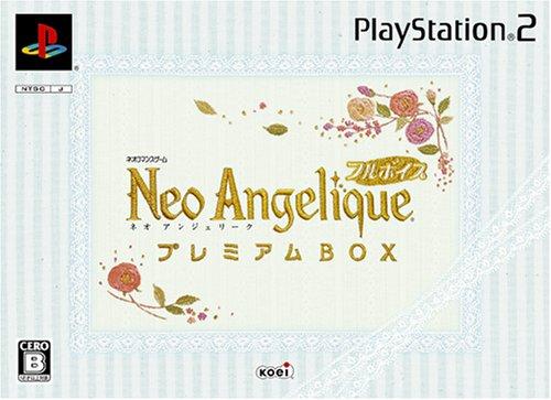 ネオアンジェリーク フルボイス プレミアムBOXの商品画像