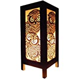 Good Thai Vintage Handmade Asian Oriental Handcraft Night Owl Bird Bedside Table  Lights Or Floor Wood Paper Lamp Home Decor Bedroom Decoration Modern Design  From ...