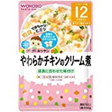和光堂 グーグーキッチン やわらかチキンのクリーム煮 80g (12ヶ月頃から)【3個セット】