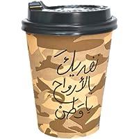 UAE Paper Cup / / 8 oz / 25 pcs with lids