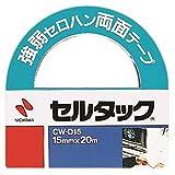 ニチバン 強弱セロハン両面テープ セルタック 15mm CW-D15 大巻 -