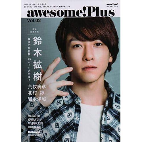 awesome! Plus Vol.02 表紙画像