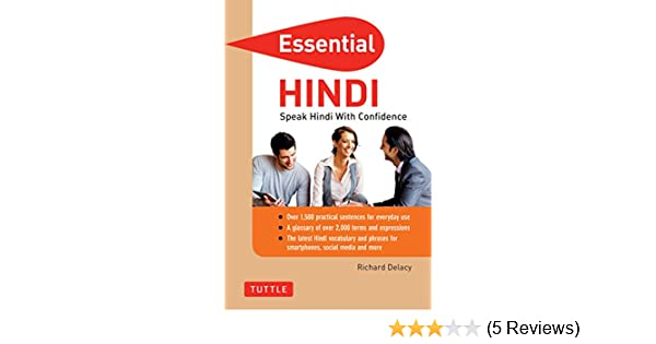 Essential Hindi: Speak Hindi with Confidence! (Self-Study Guide and Hindi  Phrasebook) (Essential Phrasebook & Disctionary Series)