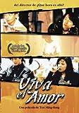 Viva El Amor (Vive L'amour) [*Ntsc/region 4 Dvd. Import-latin America] Taiwan