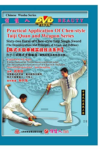 Style Taiji Sword - Sixty-two Form of Chen-style Taiji Single Sword