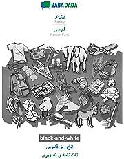 BABADADA black-and-white, Pashto (in arabic script) - Persian Farsi (in arabic script), visual dictionary (in arabic script) - visual dictionary (in ... Farsi (in arabic script), visual dictionary